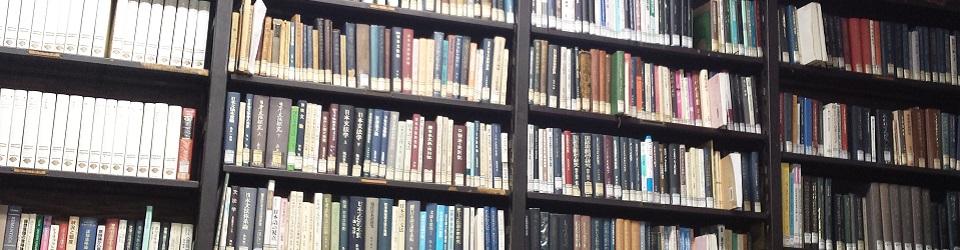 東京大学文学部 国語研究室